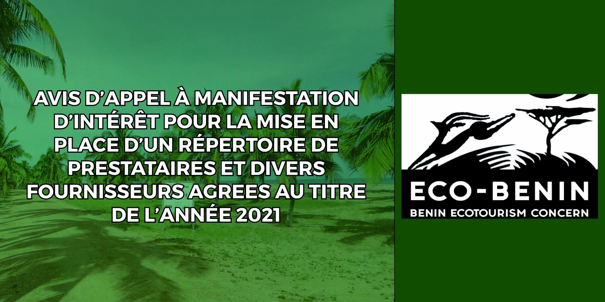 AVIS D'APPEL À MANIFESTATION D'INTÉRÊT